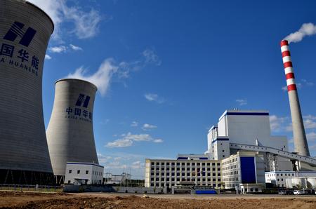 China Huaneng nuclear power plants Redakční