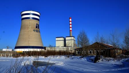 Vue d & # 39 ; une centrale nucléaire dans la chine Banque d'images - 98057343