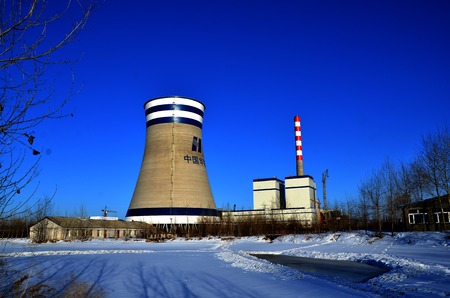 fossil fuel: Fossil fuel power plant