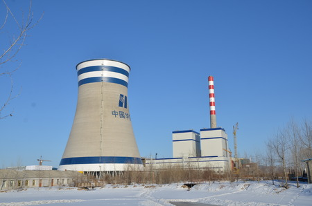 fuel and power: Fossil fuel power plant