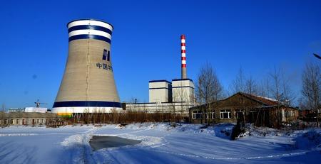 power supply:  China power supply Enterprise