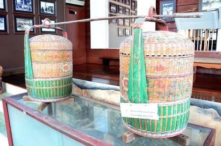 Wicker round bamboo basket photo