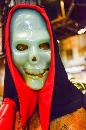 Halloween Skeleton photo
