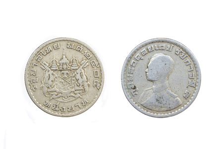 1 thai baht coin isolated on white background photo
