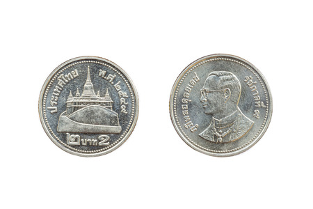 2 thai baht coin isolated on white background photo