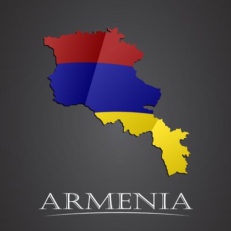 armenia: Map of armenia. vector illustration Illustration