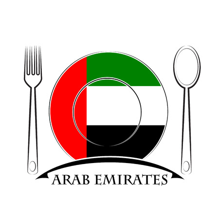 country kitchen: Food  logo made from the flag of Arab Emirates Illustration