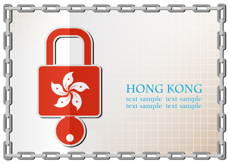 secret codes: lock logo made from the flag of Hong Kong Illustration