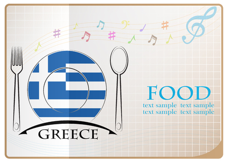 Food icon made from the flag of Greece