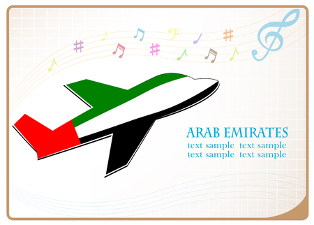 アラブ首長国連邦の国旗から作られた飛行機アイコン