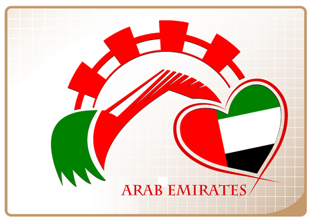Backhoe design made from the flag of Arab Emirates Ilustração