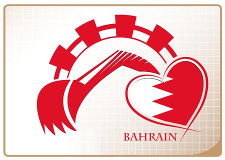 Backhoe design made from the flag of Bahrain