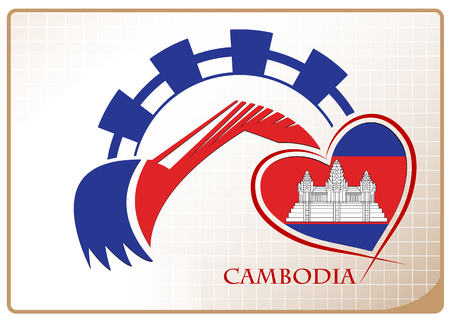 Backhoe logo made from the flag of Cambodia