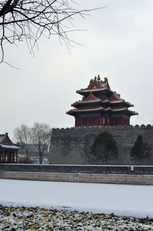 the Imperial Palace Stock Photo - 4896067
