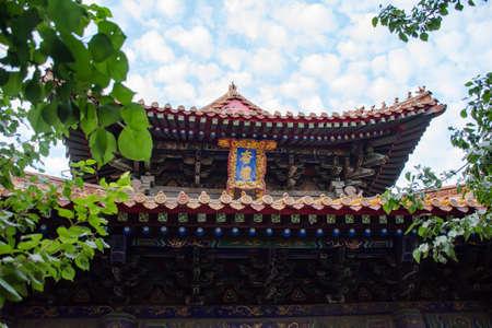 confucian: Qufu Confucian Temple