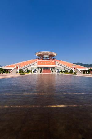 margen: China, Museo de margen entre Fujian y Taiwán Editorial