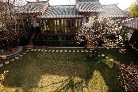 residence: Residence