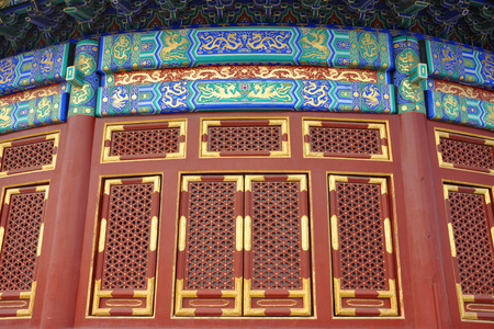 harvests: Temple of Heaven, Hall of Prayer for Good Harvests, Beijing, China. Stock Photo