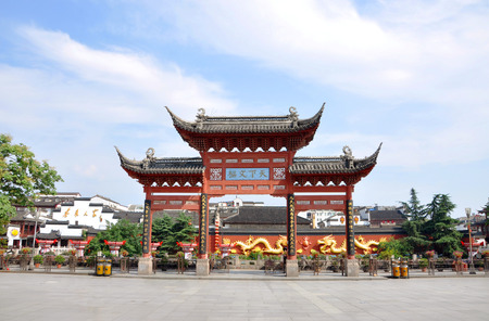 난징 공자 사원 (후지 미아오)은 AD 1034로 돌아갑니다.이 사원은 1,500 년 이상 유학 연구의 자리였습니다. 스톡 콘텐츠