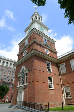 旧市街、米国ペンシルバニア州フィラデルフィアの独立記念館正面。