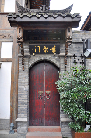 Historical Gateway in Kuan Alley and Zhai Alley Wide and Narrow Alley in old city of Chengdu, Sichuan Province, China. Editorial