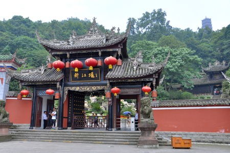 Historic Gateway in Dujiangyan, Sichuan Province, China. Dujiangyan Irrigation System is a World Heritage Site since 2000. This irrigation system was built in 250 bc and still working today.