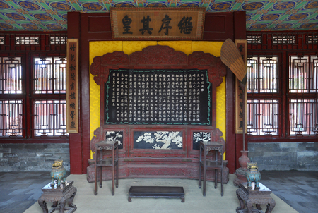 Inside view of Diguang Hall in the Shenyang Imperial Palace (Mukden Palace), Shenyang, Liaoning, China. Shenyang Imperial Palace is UNESCO world heritage site.