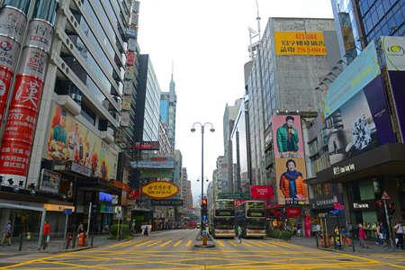 Hong Kong Nathan Road at Austin Road, Kowloon, Hong Kong. Nathan Road is a main commercial thoroughfare in Kowloon, Hong Kong.