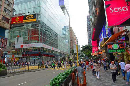 Hong Kong Nathan Road at Peking Road, Kowloon, Hong Kong. Nathan Road is a main commercial thoroughfare in Kowloon, Hong Kong.