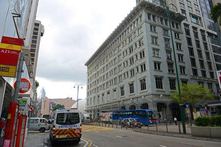 Hong Kong Nathan Road at Middle Road, Kowloon, Hong Kong. Nathan Road is a main commercial thoroughfare in Kowloon, Hong Kong.