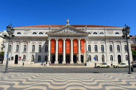 National Theatre Dona Maria II (Portuguese: Teatro Nacional Dona Maria II) is a Neo-Classical style theater at Rossio Square (King Pedro IV Square) in Lisbon, Portugal.