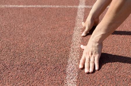 level playing field: start running track Stock Photo