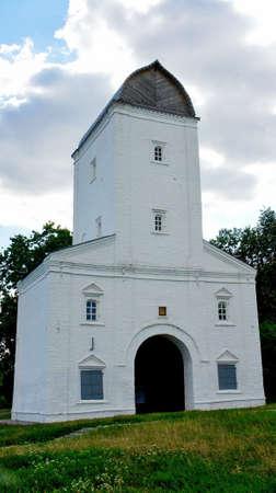 abastecimiento: Del siglo XVII, la torre construida para el abastecimiento de agua de la residencia real de Rusia