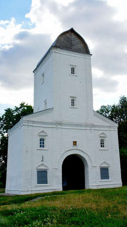provision: XVII century tower built for water provision of Russian royal residence Stock Photo