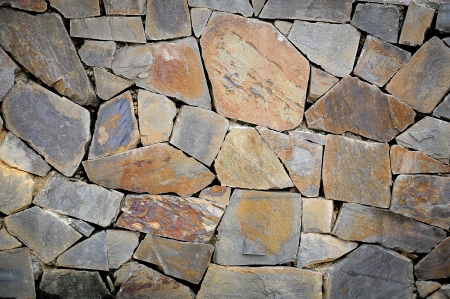 the cobblestones: texture of stone wall for background  Stock Photo