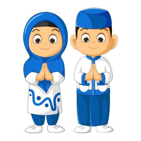 Muslim Couple Kids Cartoon Ilustracja