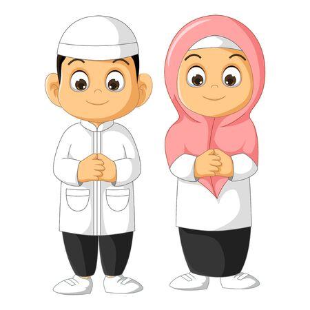 Muslim Couple People Cartoon