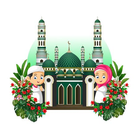 Mosque With Kids Cartoon and Tropical Plants
