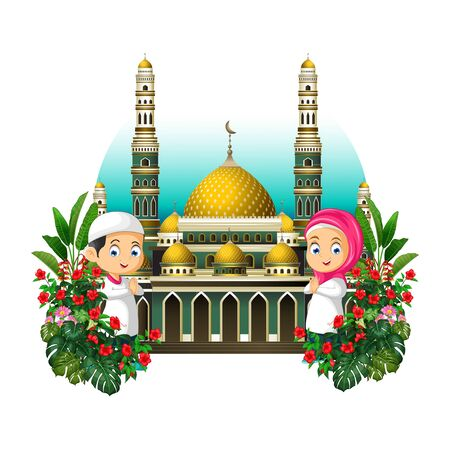 Mosque With Muslim Kids and Tropical Plants