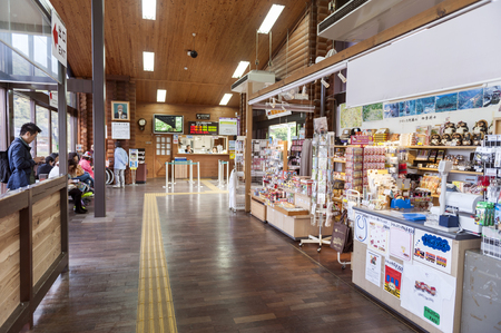 Kameoka, Japan - March 2016: Souvenir shops inside building of Torokko Kameoka Station, terminal station for Sagano Scenic Railway or romantic train from Arashiyama