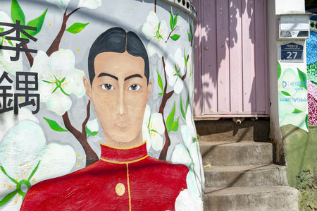 Jeonju, South Korea - September 2018: Colourful paintings and decorations on walls and buildings at Jaman Mural Village, popular tourist attraction, located near Jeonju Hanok Village in Jeonju, South Korea Editorial