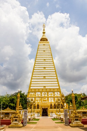 Phrathat Nong Bua temple in Ubon Ratchathani, Thailand. Stock Photo