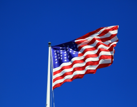 American Flag Waving Stock Photo - 17441162