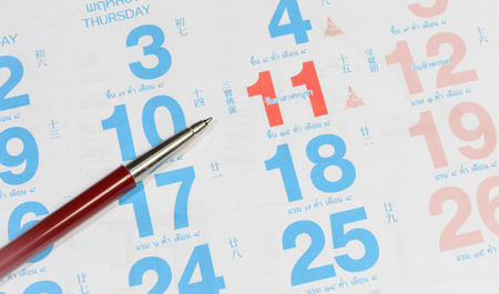 assignation: calendar for note, work with pen Stock Photo