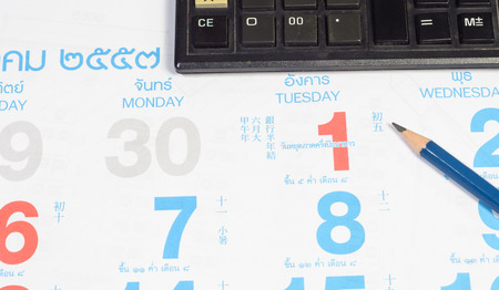 assignation: calendar for note, work with pencil wood Stock Photo