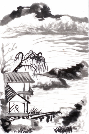 chinese painting reader,draw from shitao, on paper photo