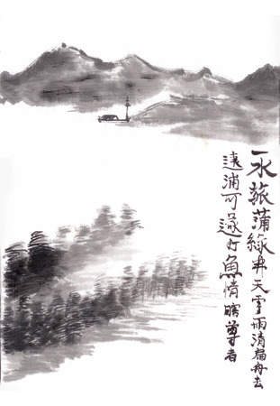 종이에 중국어 회화 풍경 스톡 콘텐츠