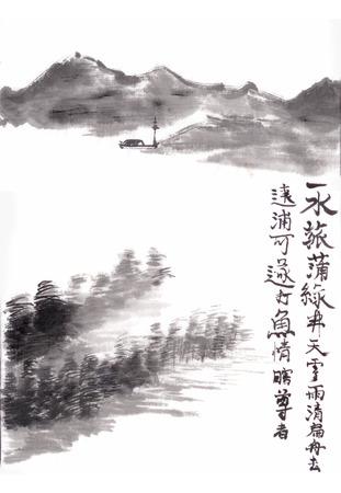 Chinesische Malerei Landschaft auf Papier Standard-Bild - 27460673