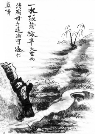 chinese painting landscape on paper