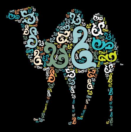 camel shape vector design illustration